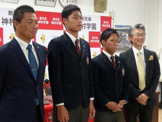 学校法人 神村学園高等部 | ニコニコニュース