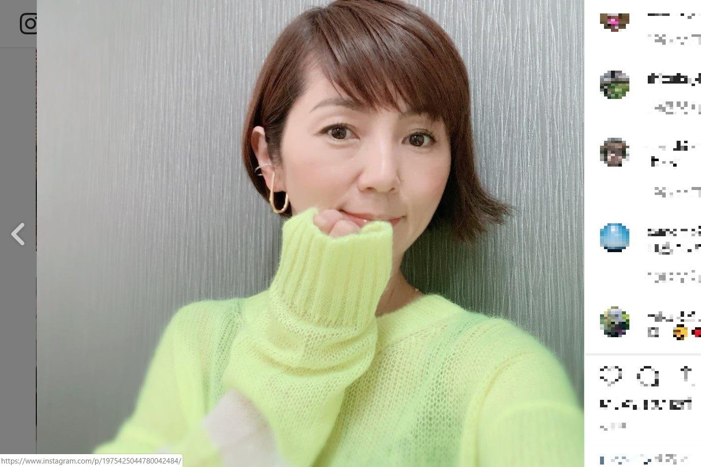 満里奈 instagram 渡辺