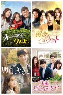 プライム ドラマ アマゾン 韓国