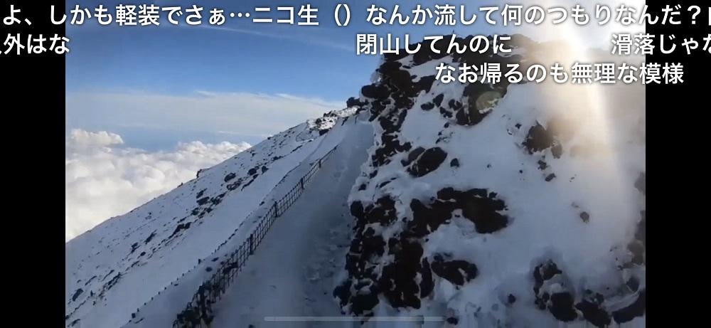 ニコ生 富士山