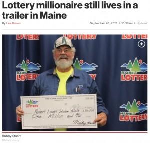 宝くじ当たって人生変わった