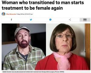 から 男性 性 転換 女性 手術