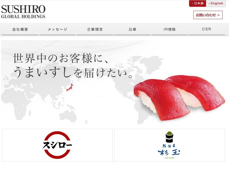 株価 スシロー FOOD &