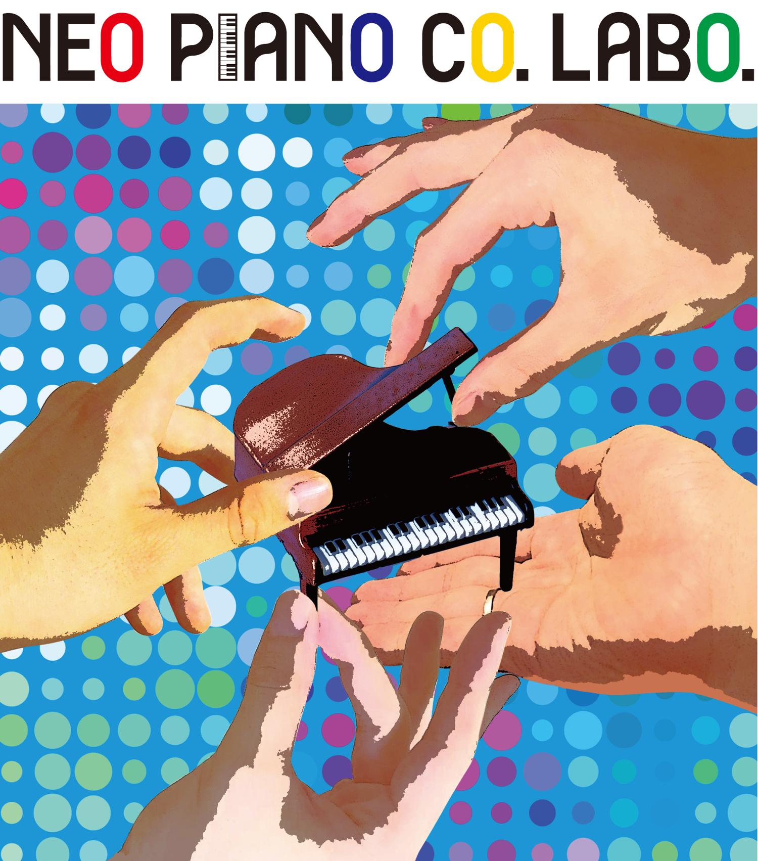 ピアノ ござ