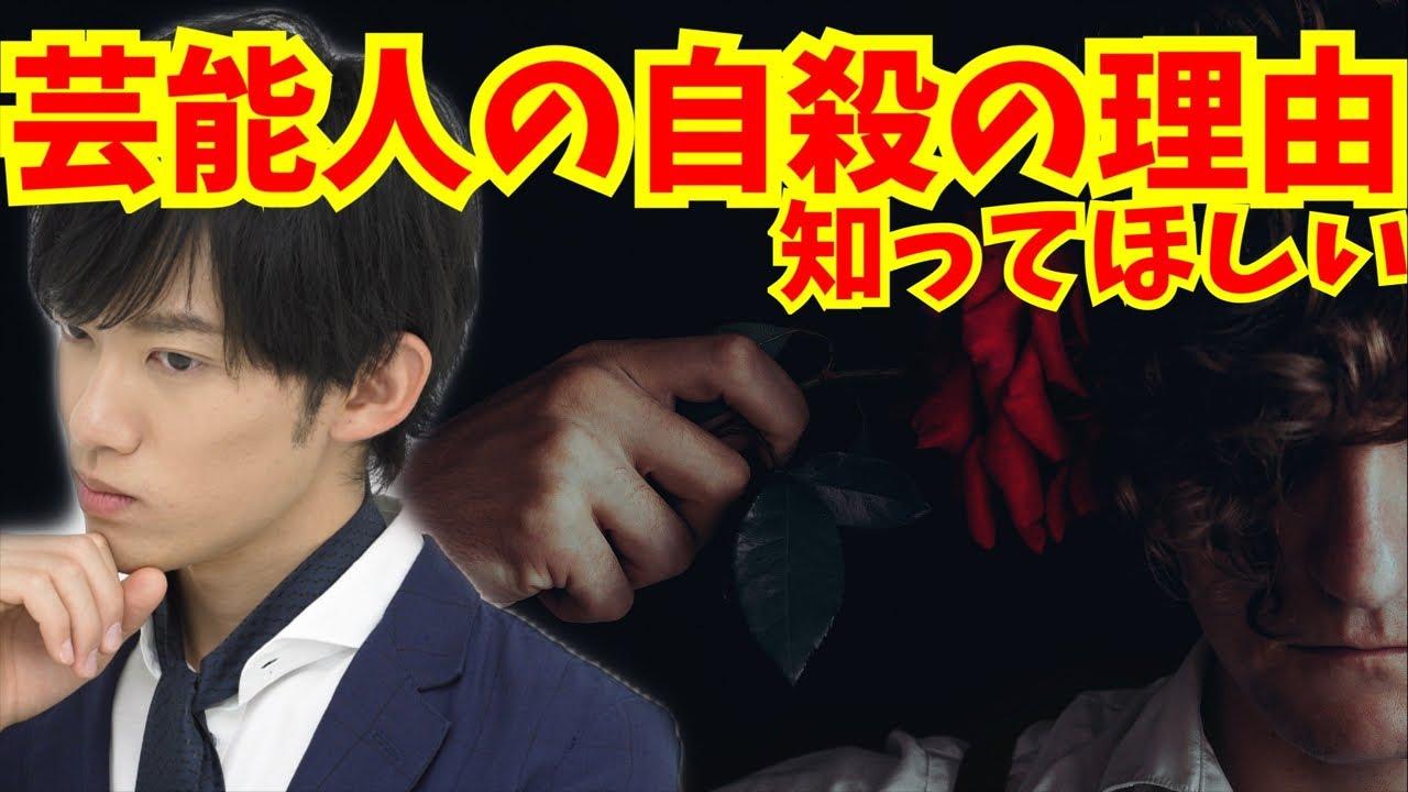 5 馬 三浦 チャンネル 春